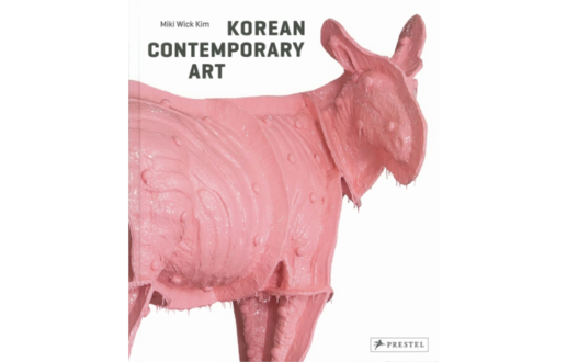 Korean Contemporary Art