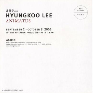 2006, ARARIO Gallery, Cheonan