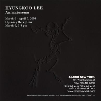 2008, ARARIO Gallery, New York